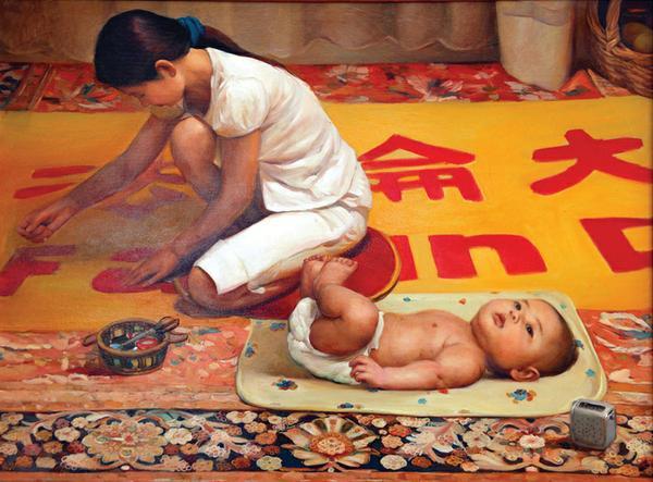 "Tranh sơn dầu: ""Tấm khẩu hiệu"" của Xiqiang Dong (48in X 36in), 2004"