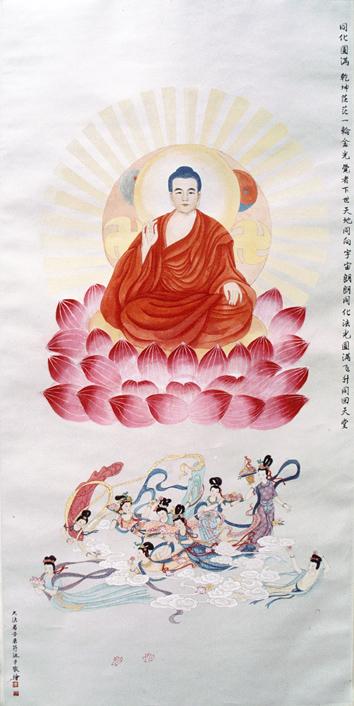 """Tranh bút lông Trung Quốc: """"Phật Chủ"""" của Chương Thúy Anh"""
