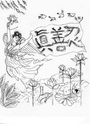 HoaNoMuaXuan
