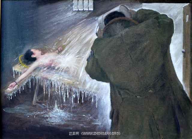 """Tranh sơn dầu: """"Tra tấn bằng nước lạnh"""" của họa sĩ Yao Chongqi, 2004"""