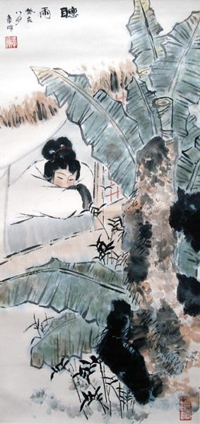 Tranh bút lông Trung Quốc 'Lắng nghe mưa' của họa sĩ Chương Thúy Anh