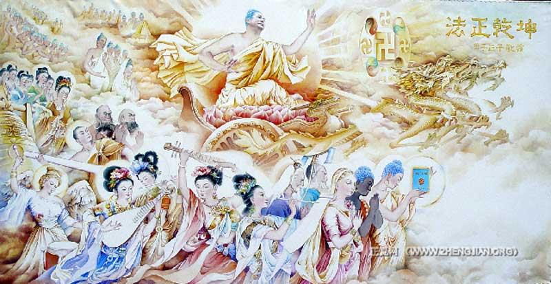 """Tranh màu nước: """"Pháp Chính Càn Khôn"""" của Trần Chính Bình (122inch x 52 inch), 2004"""