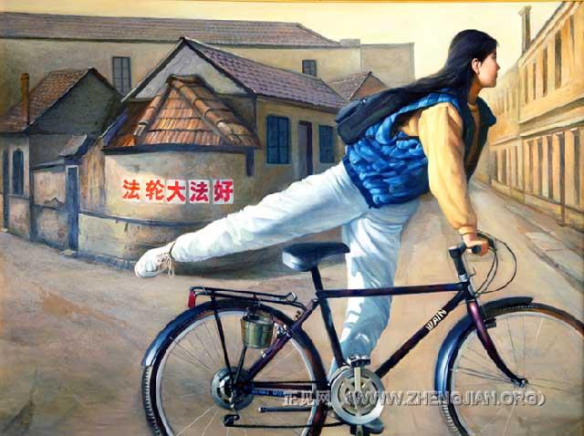 Tranh sơn dầu: 'Sứ giả' của Đổng Tích Cường, (48in X 36in), 2004