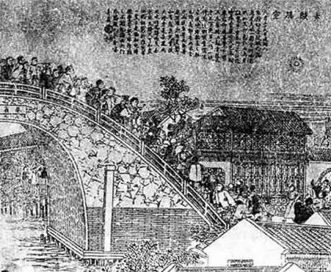 """Một phần bức họa """"Xích diệm đằng không"""" của Ngô Hữu Như thời nhà Thanh."""