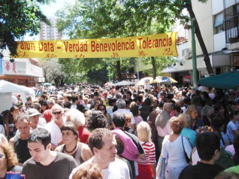 Quang cảnh Tiệc Vườn mừng Tết Nguyên đán năm 2013 ở Buenos Aires.