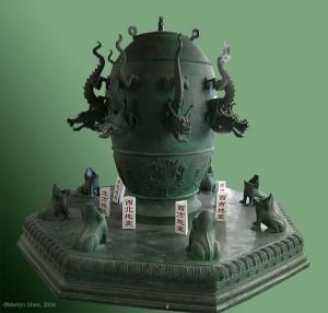 ZhangHengSeismograph6533crw